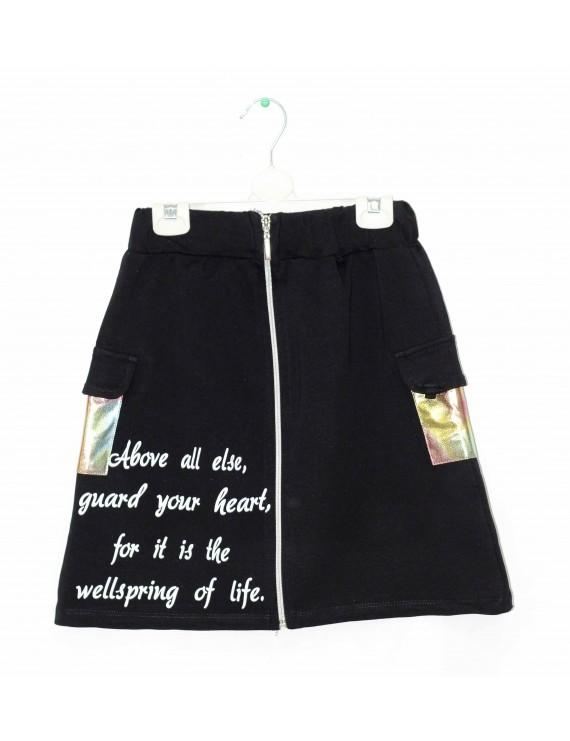 Girls Skirt Zippered